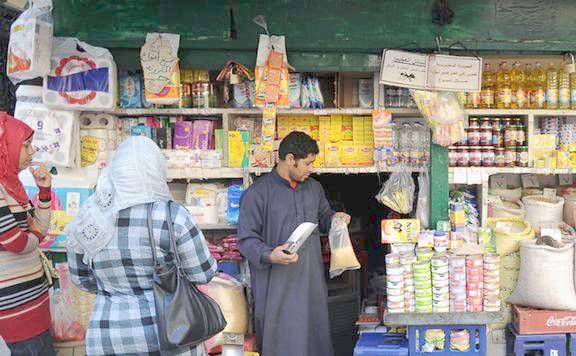 Mısır ekonomisi dolar karşısında eriyor