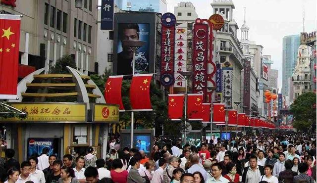 Çin'in kalkınma planı 'Ortalama refah seviyesi'