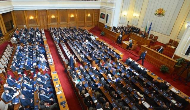 Bulgarların Türkiye araştırma komisyonu kapatıldı
