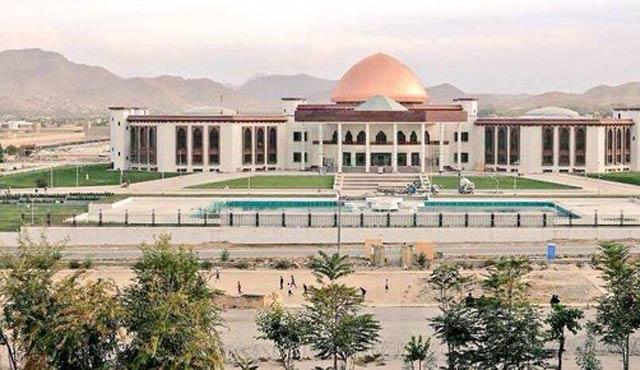 Afganistan meclisine roket saldırısı