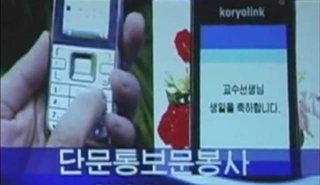 Kuzey Kore'den sosyal medyaya yasak