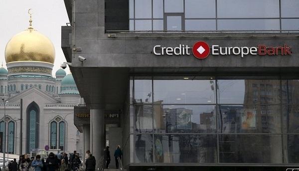 Özyeğin'in Rusya'daki bankası satılıyor