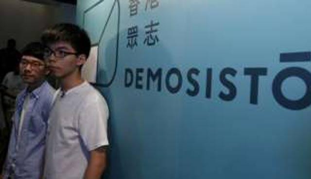Hong Kong'taki öğrenci hareketinden siyasi parti
