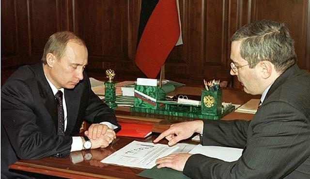Fransa, Yukos için Rusya'nın parasına el koydu