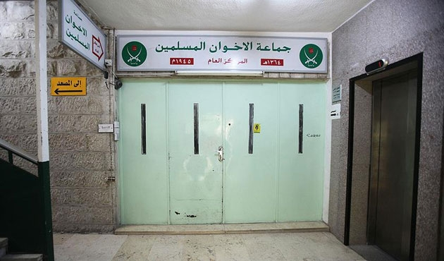 Ürdün'de İhvan'ın diğer ofisleri de kapatıldı