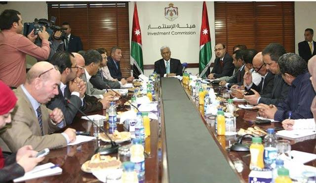 Ürdün'de Uluslararası Ekonomi Konferansı başladı