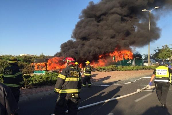 Kudüs'te patlama: 20 yaralı