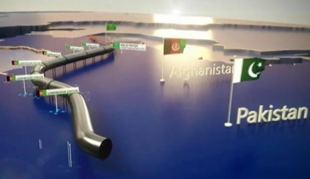 Türkmen heyeti, TAPI doğalgaz hattı projesi için Pakistan'da