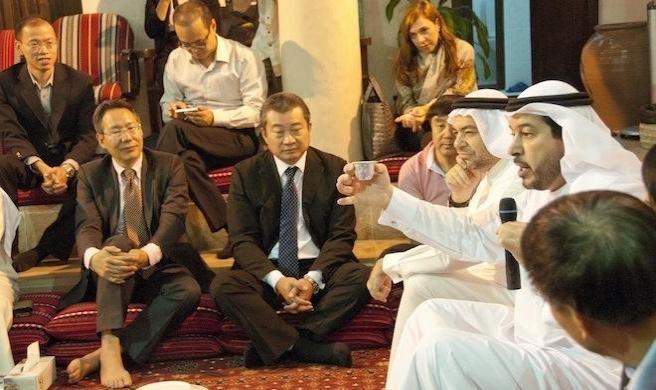 Yükselen güç Çin'in Ortadoğu politikaları | DOSYA