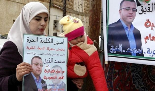 Filistinli gazeteci: İsrail'e boyun eğmeyeceğiz