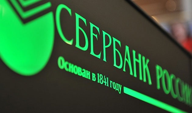 Rus devi Sberbank faizsiz bankacılığa başlıyor