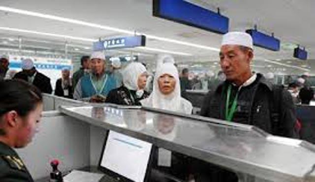 Çin, Umre yolcusu 98 Uygur'un davasını araştıracak