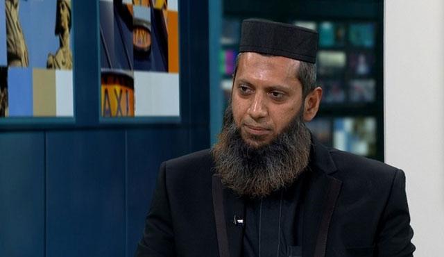 BBC de o imamdan özür diledi