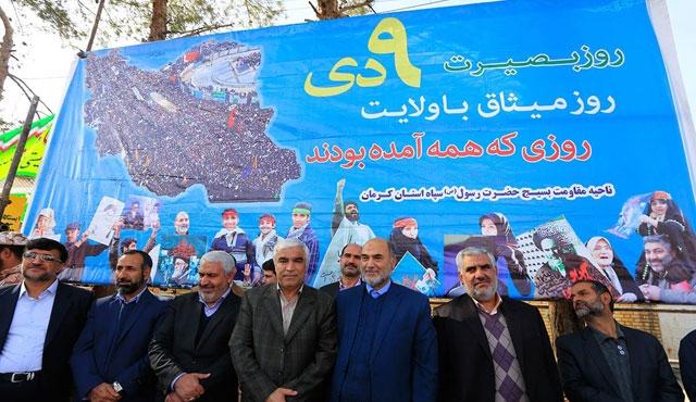 İran'da muhafazakar gazete kapatıldı