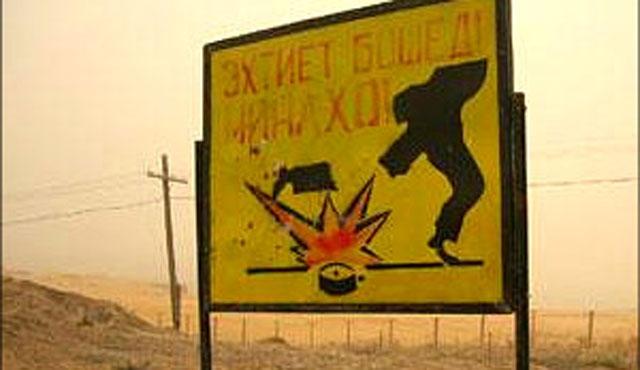 Tacikistan sınırındaki mayınlara Özbekistan çengeli
