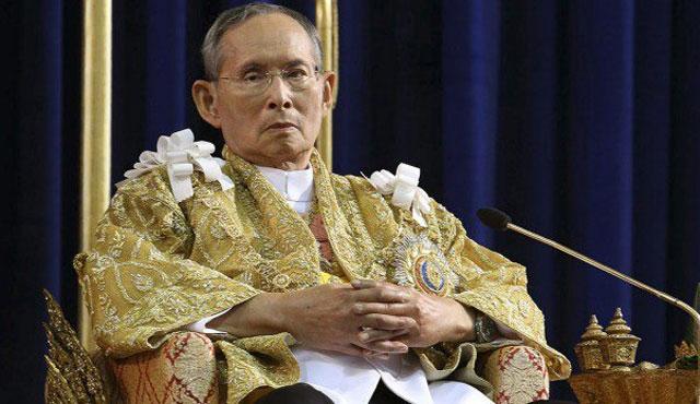 Tayland Kralı, tahta çıkışının 70'inci yılını kutluyor