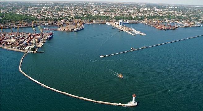 Ukrayna Deniz İdaresi kurulacak