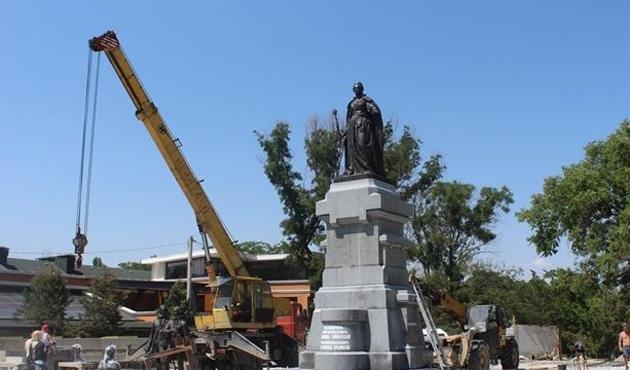 Kırım'da II. Katerina anıtı dikildi