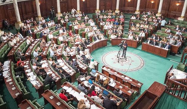 Tunus'ta güven oylaması