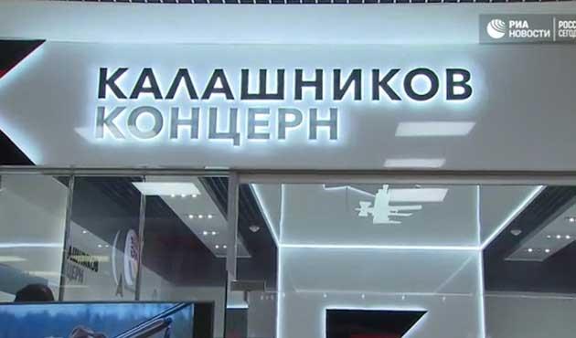 Moskova havalimanında Kalaşnikof dükkanı