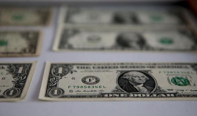 1 doları yolda bulup aracında unuttuğunu iddia etti