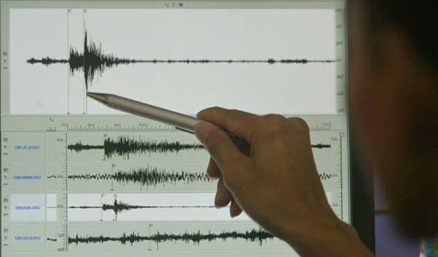 Çorum'da orta şiddetli deprem