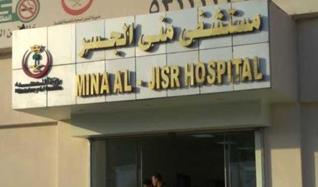 Suudi Arabistan'ın Hac zamanı sağlık hizmetleri hazır