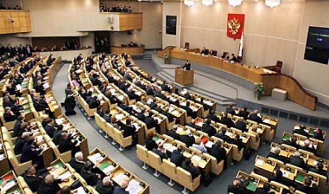 Rusya'daki Duma seçimlerinde sonuçlar açıklandı