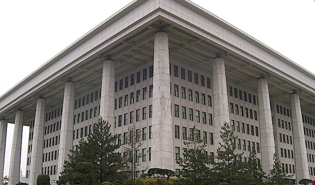 Güney Kore'de kabine değişikliği