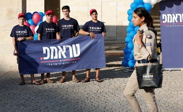 ABD pasaportlu İsrailliler Trumpçı çıktı