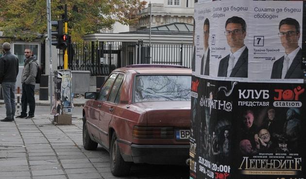 Bulgarlar yarın cumhurbaşkanı için sandığa gidecek