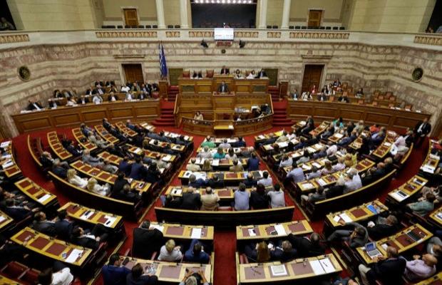 Yunanistan'a İstanbul doğumlu Eğitim Bakanı