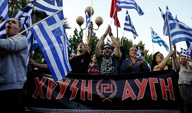Yunanistan'dan Bosna Hersek'e özür mesajı