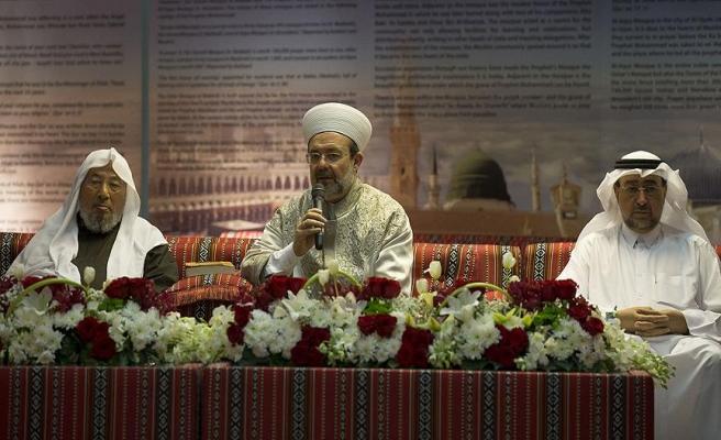 Mehmet Görmez, Katar'da FETÖ'yü anlattı