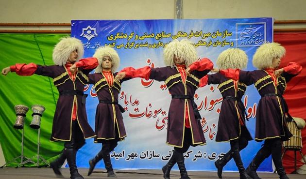 İran'daki etnik gruplara İsveç'te çözüm aranacak
