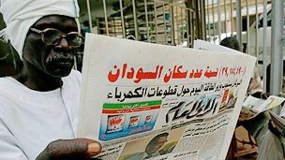 Sudan'da 5 gazetenin baskılarına el konuldu