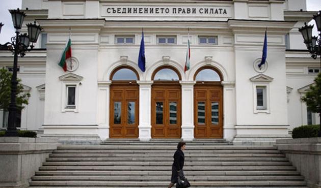 Bulgaristan merkez sağ partiye hükümet kurma yetkisi