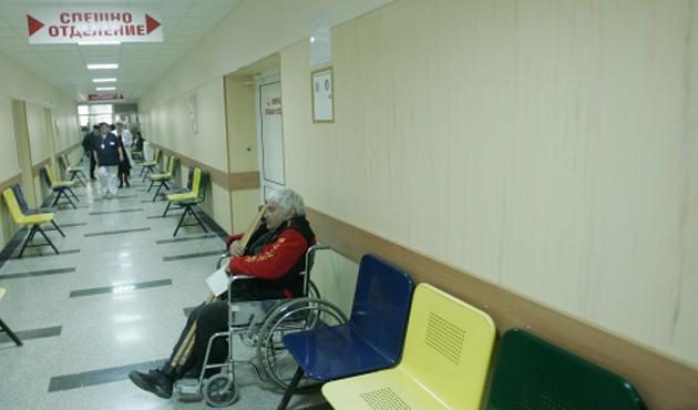 Bulgar vatandaşları parasızlıktan tedavi olamıyor