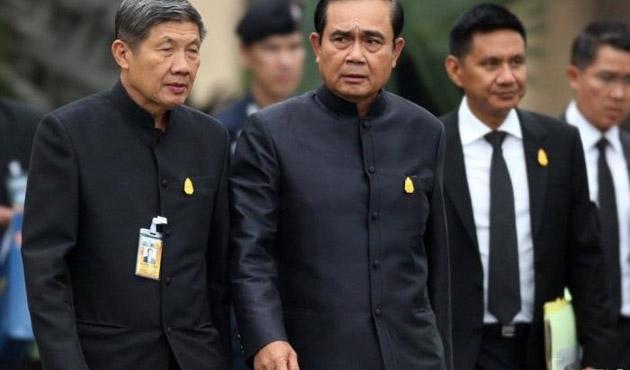 Tayland Ulusal Yasama Meclisi