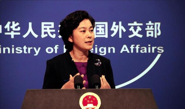 Çin'den Japonya'ya 'Fukuşima' çağrısı