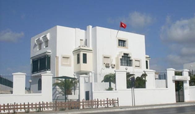 AB ile Tunus eğitimde iş birliği yapacak