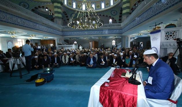 Kur'an-ı Kerim'i Yüzünden Okuma Türkiye Finali