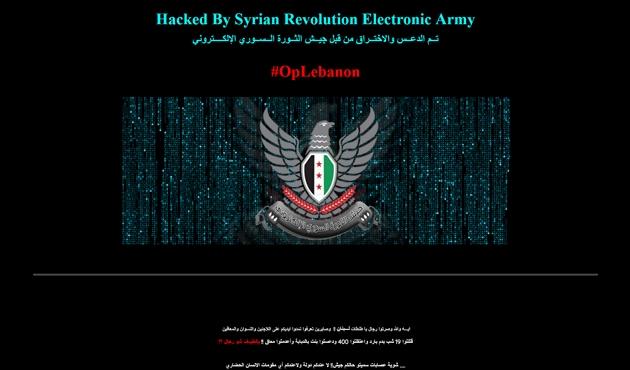 Lübnan devlet televizyonunun internet sitesine siber saldırı