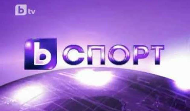 Bulgar televizyon kanalı 'Kırım'sız Ukrayna' için özür diledi