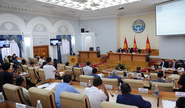 Kırgızistan'ın dış ticareti canlanma eğiliminde