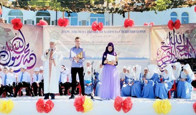 Rudozem'de Kur'an-ı Kerim'i hatim eden çocuklar için merasim