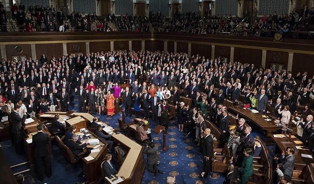 ABD Senatosu'ndan Filistin'e yardımları kesen yasa tasarısına onay