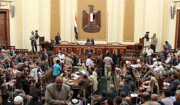 Mısır'dan ABD'ye 'yardımları dondurma' tepkisi