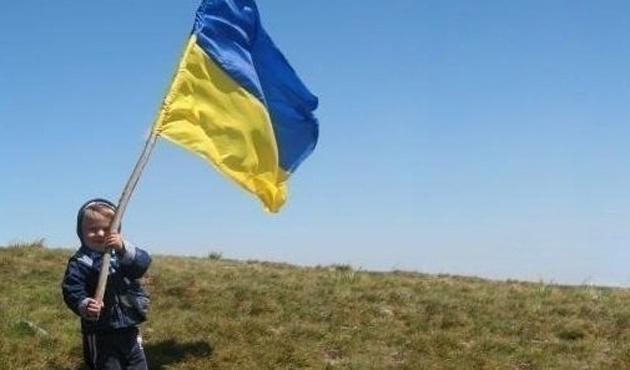 Ukrayna'da Devlet Bayrak Günü