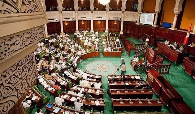 Libya Temsilciler Meclisi'nde istifa